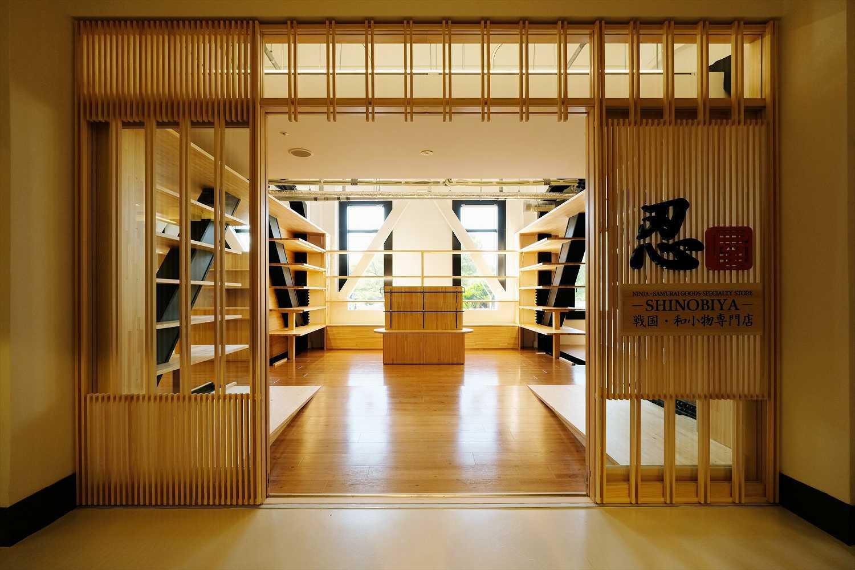 忍屋 大阪城店