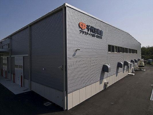 千代田物産広陵工場